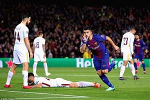 داور دیدار برگشت بارسلونا برابر رم مشخص شد
