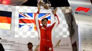 قهرمانی سباستین فتل در مسابقات فرمول 1 بحرین 2018