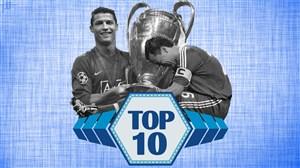تاپ ۱۰ | ۱۰ نبرد جذاب تیمهای بریتانیایی در اروپا
