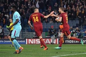 رم 3-0 بارسلونا: حماسه گلادیاتورها در المپیکو
