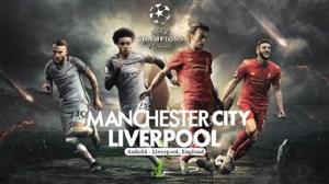 خلاصه بازی منچسترسیتی 1 - لیورپول 2