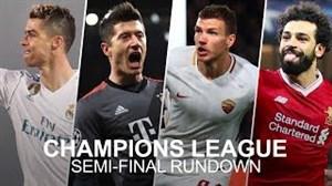 نگاهی به آمار تیمهای نیمه نهایی لیگ قهرمانان اروپا
