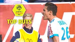 گلهای برتر هفته 33 لوشامپیونا فرانسه