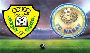 خلاصه بازی الوصل امارات 1 - نسف قارشی 2