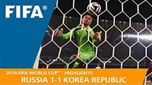 مرور جام جهانی 2014 - ( روسیه 1 - کره جنوبی 1 )