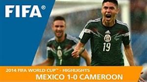 مرور جام جهانی 2014 - ( مکزیک 1 - کامرون 0 )
