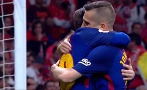 گل دوم بارسلونا به سویا ( لیونل مسی )