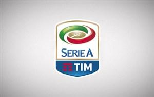مرور بازیهای هفته 34 سری آ ایتالیا