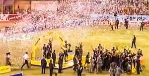 جشن قهرمانی تیم نفت مسجد سلیمان(96-97)