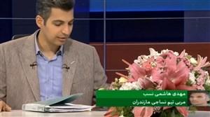 دفاعیه هاشمی نسب در مورد صحبت های حسن زاده