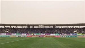 حال و هوای استادیوم خرمشهر پیش از فینال جام حذفی