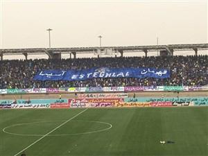 ترکیب تیم های استقلال و خونه به خونه در فینال جام حذفی