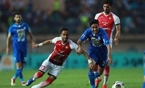 گزارشی از فینال جام حذفی بین استقلال و خونه به خونه