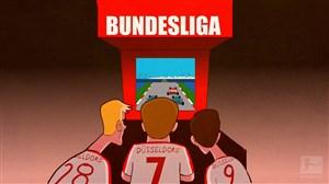 انیمیشن جالب درباره صعود دوسلدورف به بوندسلیگا