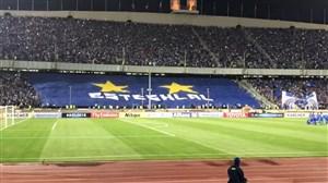 به اهتزاز در آمدن پرچم آبی های پایتخت قبل از بازی