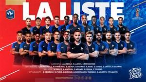 معرفی فهرست نهایی فرانسه برای جام جهانی 2018 روسیه