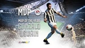 گونزالو هیگواین بهترین بازیکن یوونتوس از دید FIFA18