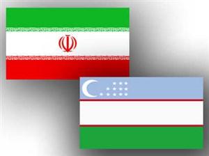 خاطره انگیز; بازی ایران - ازبکستان در ورزشگاه آزادی