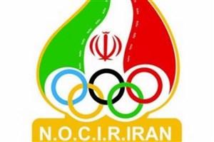 برگزاری نخستین نشست هماهنگی برنامههای المپیک