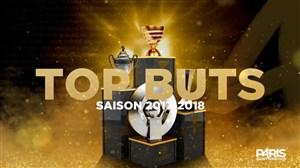 برترین گلهای پاریس سن ژرمن در فصل 18-2017 به انتخاب باشگاه
