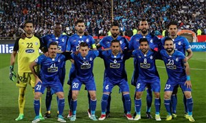 Image result for استقلال