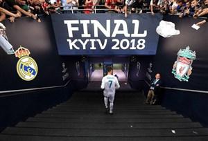 احساس هواداران رئال مادرید به کریستیانو رونالدو