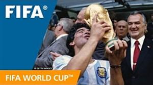 فینال جذاب جام جهانی 1986 (آرژانتین3 - آلمان2)