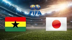 خلاصه بازی ژاپن 0 - غنا 2