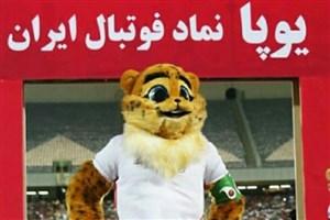 معرفی یوپا نماد فوتبال ایران و رونمایی از جام لیگ هجدهم
