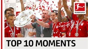 برترین لحظات بوندسلیگا در فصل 18-2017