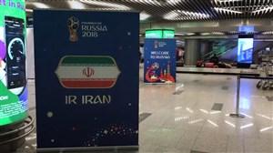 اولین بنر خوشآمدگویی در روسیه برای ایرانیها (اختصاصی ورزش 3)
