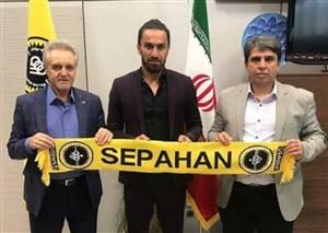مدافع سپاهان به بازی شهرداری ماهشهر میرسد