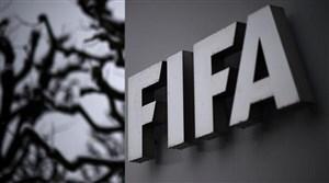 فیفا فرشته نجات مالی فدراسیون فوتبال ایران