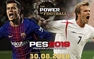 رونمایی از بازی PES 2019