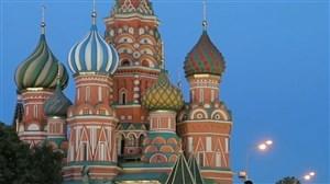 مسکو; شهر فوتبالی جام جهانی 2018