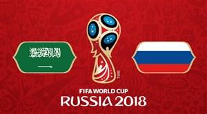 خلاصه بازی روسیه 5 - عربستان 0 (جام جهانی روسیه)
