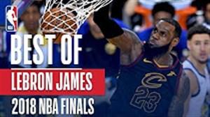 بهترین حرکت های لبران جیمز در مسابقات فینال NBA