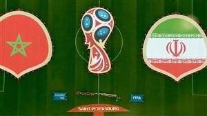 ورود و سرود تیم ملی ایران پیش از شروع بازی با مراکش