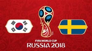 خلاصه بازی سوئد 1 - کرهجنوبی 0 (جامجهانی 2018 روسیه)
