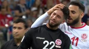اشکهای دروازهبان تونس پس از تعویض اجباری