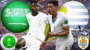 ترکیب احتمالی تیم های عربستان و اروگوئه