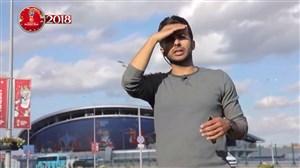 آب و هوای کازان و اخبار تیم ملی با میثاقی