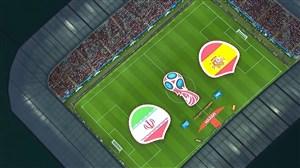 ورود و سرود تیم های ایران و اسپانیا