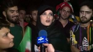 قدردانی مردم ایران از تلاش و غیرت تیمملی مقابل اسپانیا