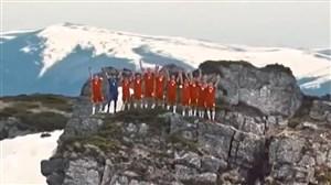 آشنایی با کشور و تیم صربستان