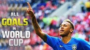 گل های نیمار در جام های جهانی