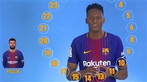 چالش انتخاب بازیکنان بارسلونا با ایموجی توسط یری مینا