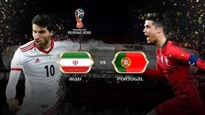 نظر مردم درباره بازی تیمملی ایران مقابل پرتغال