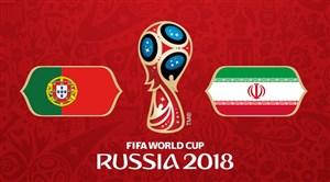 خلاصه بازی ایران 1 - پرتغال 1 (جام جهانی روسیه)