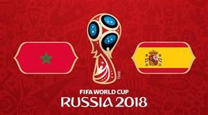 خلاصه بازی اسپانیا 2 - مراکش 2 (جام جهانی روسیه)